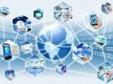Конкурс инновационных проектов «Болашаққа Ұмтылу»